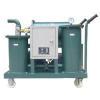 液压油过滤杂质滤油机