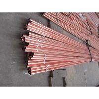 高导电铜合金C10400无氧铜价格 C10500化学成分 C10700材料价格 茂腾金属材料