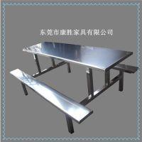 批发不锈钢餐桌生产厂家|东莞|康胜专业销售不锈钢餐桌椅价格