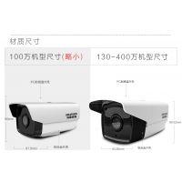 供应家庭智能监控摄像头