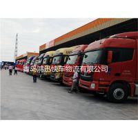 青岛胶州到乌鲁木齐货物运输专线整车零担天天发车