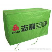 批发供应空调外机防水防晒外机套 外机罩防尘罩室外空调罩定做
