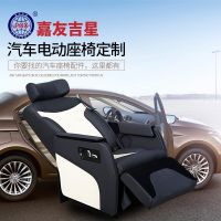 生产定制 路虎汽车座椅 改装用品电动按摩座椅配件