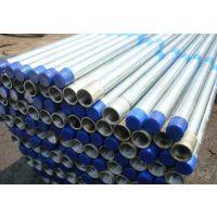 达利普厂家供应20*2.5 热镀锌钢管 价格优惠