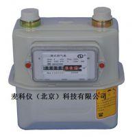 家用煤气表 MKY-DM18-G4麦科仪