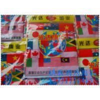 2号3号4号国旗党旗日本韩国旗 定制企业旗帜