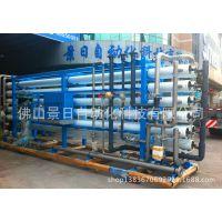 佛山软化水处理设备 海水淡化设备 反渗透成套设备系统 新款 特价