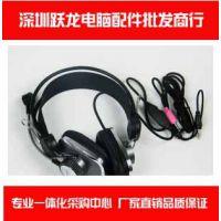电脑耳机批发 KM-630 卡能高端耳机