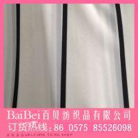 【优质厂家】75D乱麻雪纺 75D珍珠雪纺布料 高品质雪纺服装布料