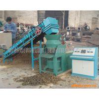 供应秸秆燃料成型机   桔干压煤机   棉杆压块机