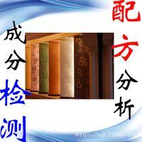 专业硅藻泥配方 干粉硅藻泥成分配比 艺术硅藻泥配方