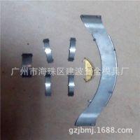 广州厂家专业提供 五金件 冲压件 弯曲件