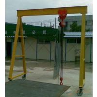 供应车间小型移动龙门架-龙门吊架1-5吨龙门吊