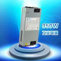【1U电源厂家】供应350W马戏团游戏机电源荣盛达电源定做