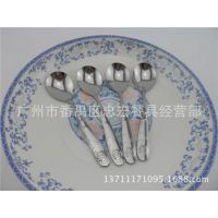 不锈钢加厚型 带磁葵花圆勺子 汤匙  圆口汤勺 迷你型学生调羹