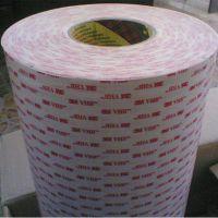厂家供应3M4936胶带等各类3M品牌的胶带。