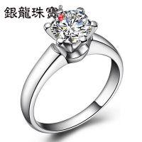 银龙珠宝厂家直销s925纯银饰品八心八箭钻石戒指手饰韩版首饰批发