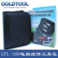 台湾GOLDTOOL原装正品19件装电脑维修包电子专业维修工具套装
