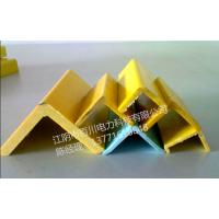 供应百川优质玻璃钢角钢