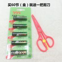 【厂价批发】 555牌高功率锌锰5号干电池 60节盒碳性电池