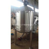 不锈钢农药搅拌罐 机油搅拌罐 电加热化肥 酱料搅拌锅