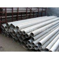 304无缝管规格 不锈钢管价格 钢管厂
