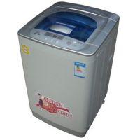 供应长虹XQB60-65S家用全自动洗衣机 波轮迷你洗衣机1