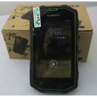 J新4.3寸双核安卓智能户外三防手机 3G手机