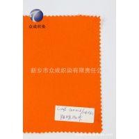 供应:全棉永久性阻燃面料 (高强耐洗)
