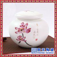 辰天陶瓷 青花茶叶罐 陶瓷墨彩食品罐 实用装饰储物罐