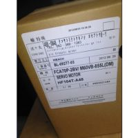 供应HC-UF73BKW92-S3/HC-UF13B伺服电机HC-UF23