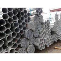 聚鑫6分镀锌钢管(图)、6分镀锌管多少钱一根、6分镀锌管
