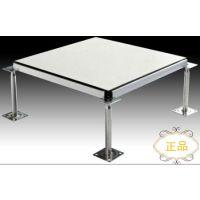 重庆美露防静电地板厂家 重庆美露防静电地板代理 美露地板