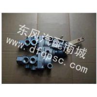 源头直供东风EQ2100E/EQ1092双腔制动阀总成_3514E2-010-B2