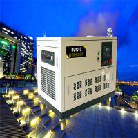 10KW车载汽油发电机-静音汽油发电机价格