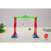 小玩童科技小制作少年宫科普培训器材科学DIY玩具实验组装单摆