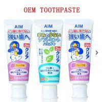 代工儿童牙膏、婴儿牙膏、幼儿牙膏、无氟 温和无刺激、本草牙膏