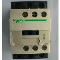 施耐德LC1D09M7C/LC1D18F7C交流接触器