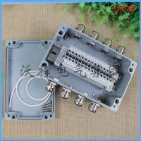 SuperVolt 四进四出防水盒160*100*60防水接线盒 端子盒 电源分线盒
