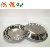 HC供应 不锈钢盘子 餐盘 花盘 规格齐全