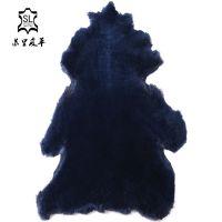 苏里皮革澳洲进口绒面羊皮毛一体/深蓝色