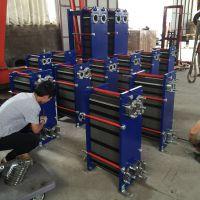 江西抚州市上海将星厂家生产涂装行业板式换热器JXB18报价