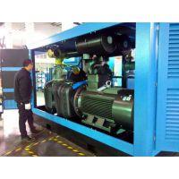 永磁变频双级空压机-节能空压机领导者
