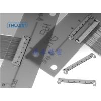 供应 HRS DF49-20S-0.4H(51) 正品连接器及其极细同轴线
