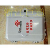 SMC24芯光分路器箱 分纤箱 分光箱.