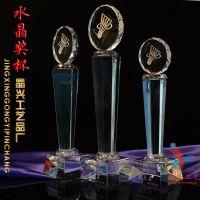 羽毛球球比赛 比赛奖品  水晶专用奖杯 精兴工艺