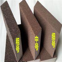 低价批发海绵砂块,抛光磨块,海绵砂纸打磨家具,汽车