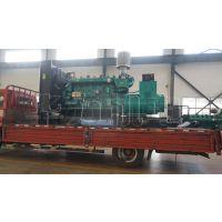 600kw玉柴发电机组,玉柴柴油发电机,厂家直销,现货供应