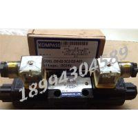 供应 KOMPASS康百世电磁阀 D4-02 D4-03 接线盒型