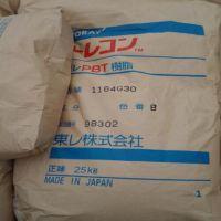 PBT日本东丽 PBT一级代理商 Toraycon原产地进口商